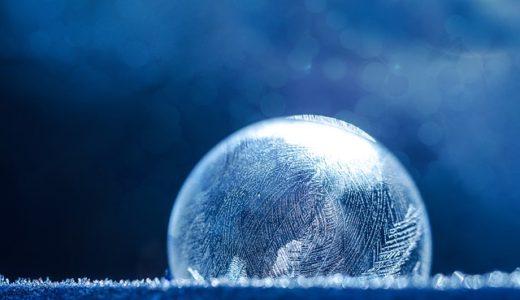 第3種冷凍機械責任者とはどんな資格?独学での勉強方法と時間を解説