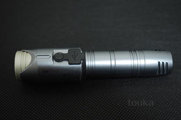 ジェントス ネクセラ  NEX-971R