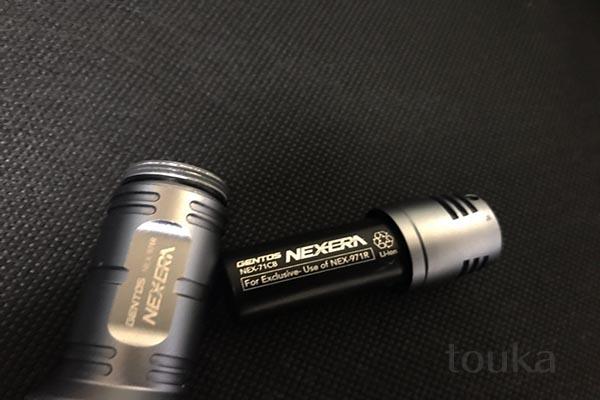ジェントス ネクセラ NEX-971R 充電